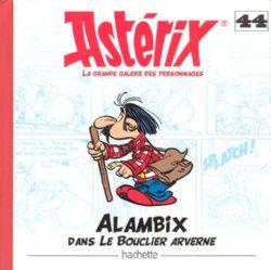 ASTERIX -  WINESANSPIRIX FIGURE (5