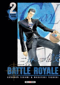 BATTLE ROYALE -  ULTIMATE EDITION (FRENCH V.) 02