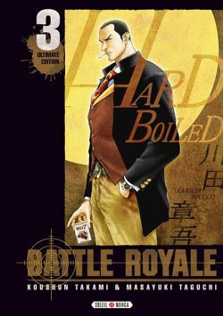 BATTLE ROYALE -  ULTIMATE EDITION (FRENCH V.) 03