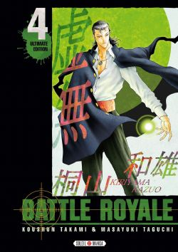 BATTLE ROYALE -  ULTIMATE EDITION (FRENCH V.) 04