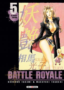 BATTLE ROYALE -  ULTIMATE EDITION (FRENCH V.) 05