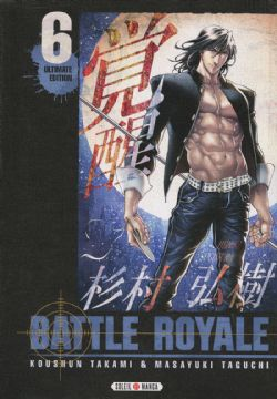 BATTLE ROYALE -  ULTIMATE EDITION (FRENCH V.) 06