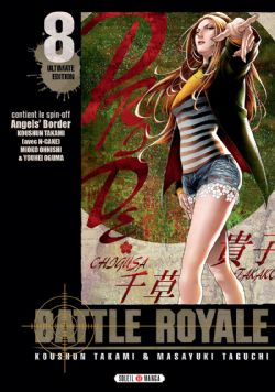 BATTLE ROYALE -  ULTIMATE EDITION (FRENCH V.) 08