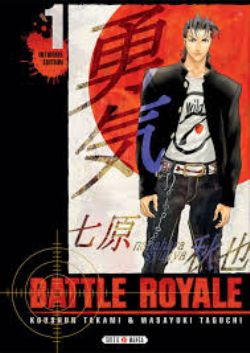 BATTLE ROYALE -  ULTIMATE EDITION (V.F.) 01