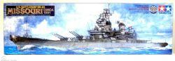 BATTLESHIP -  U.S. BATTLESHIP BB-63 MISSOURI CICRA 1991 1/350