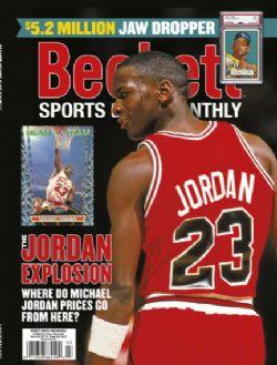 BECKETT SPORTS CARD MONTHLY -  MARCH 2021 ***MICHAEL JORDAN COVER*** 432