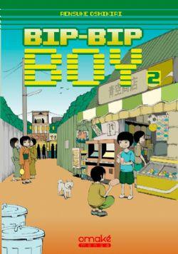 BIP-BIP BOY -  (FRENCH V.) 02