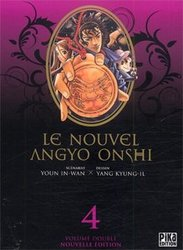 BLADE OF THE PHANTOM MASTER -  INTÉGRALE (TOMES 07 & 08) 04
