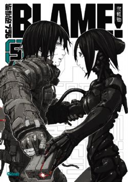 BLAME ! -  EDITION DE LUXE (FRENCH V.) 05
