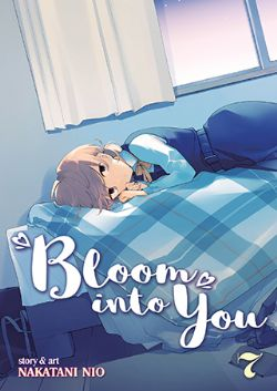 BLOOM INTO YOU -  (ENGLISH V.) 07