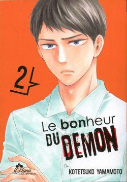 BONHEUR DU DÉMON, LE -  (FRENCH V.) 02