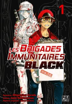 BRIGADES IMMUNITAIRES, LES -  (FRENCH V.) -  BLACK 01