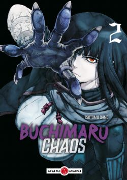 BUCHIMARU CHAOS -  (FRENCH V.) 02
