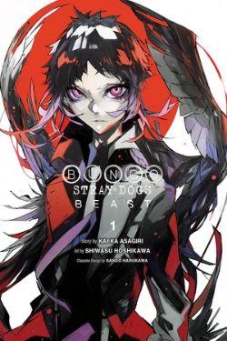 BUNGO STRAY DOGS -  (ENGLISH V.) -  BEAST 01