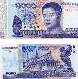 CAMBODIA -  1000 RIELS 2016 (UNC)