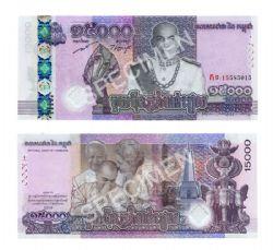 CAMBODIA -  15 000 RIELS 2019 (UNC) - COMMEMORATIVE NOTE