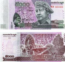 CAMBODIA -  5000 RIELS 2015 (UNC)