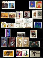 CANADA -  1975 COMPLETE YEAR SET, 29 NEW STAMPS