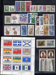 CANADA -  1979 COMPLETE YEAR SET, 47 NEW STAMPS