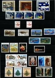 CANADA -  1980 COMPLETE YEAR SET, 31 NEW STAMPS