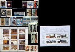 CANADA -  1984 COMPLETE YEAR SET, 41 NEW STAMPS