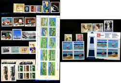 CANADA -  1985 COMPLETE YEAR SET, 49 NEW STAMPS