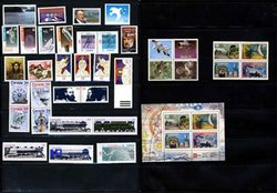 CANADA -  1986 COMPLETE YEAR SET, 40 NEW STAMPS