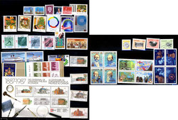 CANADA -  1987 COMPLETE YEAR SET, 51 NEW STAMPS