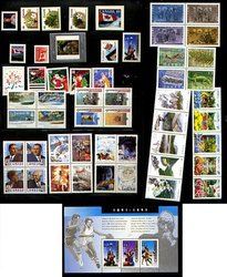 CANADA -  1991 COMPLETE YEAR SET, 56 NEW STAMPS