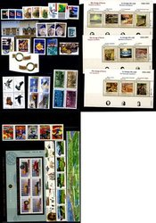 CANADA -  1995 COMPLETE YEAR SET, 70 NEW STAMPS