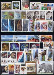 CANADA -  1997 COMPLETE YEAR SET, 44 USED STAMPS