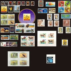 CANADA -  1999 COMPLETE YEAR SET, 86 USED STAMPS
