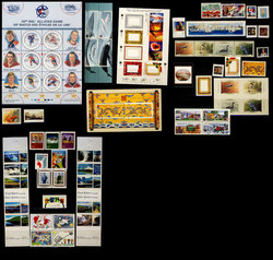 CANADA -  2000 COMPLETE YEAR SET, 67 NEW STAMPS