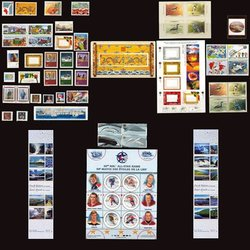 CANADA -  2000 COMPLETE YEAR SET, 67 USED STAMPS