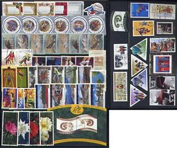 CANADA -  2001 COMPLETE YEAR SET, 63 USED STAMPS