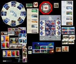 CANADA -  2002 COMPLETE YEAR SET, 72 NEW STAMPS