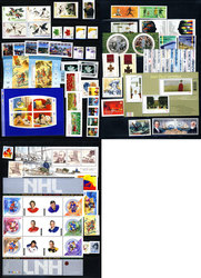 CANADA -  2004 COMPLETE YEAR SET, 70 NEW STAMPS