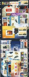 CANADA -  2007 COMPLETE YEAR SET, 79 NEW STAMPS