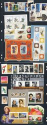 CANADA -  2008 COMPLETE YEAR SET, 55 NEW STAMPS