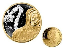 CANADIAN ACHIEVEMENTS -  CANADARM -  2006 CANADIAN COINS 01