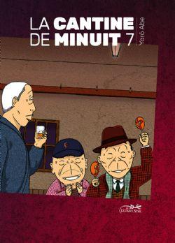 CANTINE DE MINUIT, LA -  (FRENCH V.) 07