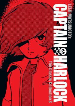 CAPTAIN HARLOCK -  (ENGLISH V.) -  THE CLASSIC COLLECTION 03