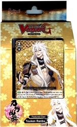 CARDFIGHT !! VANGUARD -  TOUKEN RANBU ONLINE 2 - TRIAL DECK (P52)