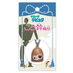 CASTLE IN THE SKY -  IRON GOLEM BELL KEYCHAIN