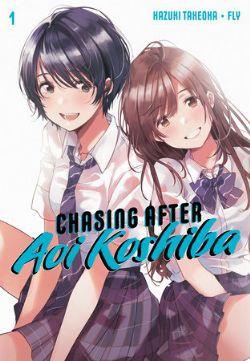 CHASING AFTER AOI KOSHIBA -  (ENGLISH V.) 01