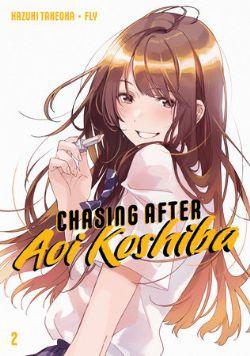 CHASING AFTER AOI KOSHIBA -  (ENGLISH V.) 02