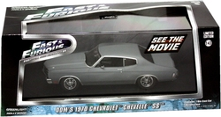 CHEVY -  CHEVELLE SS 1970 1/43 - PRIMER GRAY -  FAST AND FURIOUS
