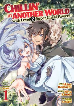 CHILLIN' IN ANOTHER WORLD WITH LEVEL 2 SUPER CHEAT POWERS -  (ENGLISH V.) 01
