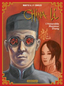 CHINA LI -  L'HONORABLE MONSIEUR ZHANG 02