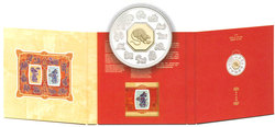 CHINESE LUNAR CALENDAR -  YEAR OF THE RAT - STAMPS AND COIN SET -  2008 CANADIAN COINS 11